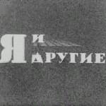 Глава 11. Никаких границ!Михаил ЗаречныйКвантово-мистическая